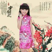 ชุดตรุษจีนเด็ก ชุดกี่เพ้าเด็ก Chinese new year
