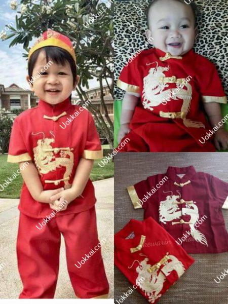 ชุดจีนเด็กชาย