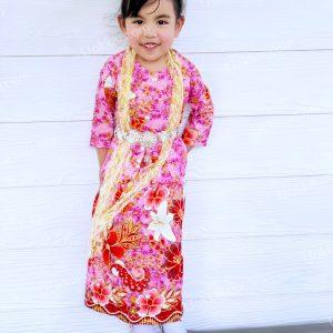 ชุดไทยภาคใต้
