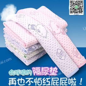 ผ้าปูรองที่นอนกันน้ำ