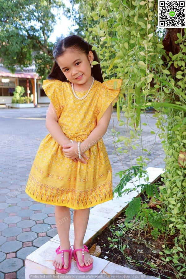 ชุดสีเหลือง